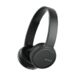 SONY WH-CH510 B vezeték nélküli fejhallgató