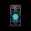 Sony MHC-V02 Vezeték nélküli Bluetooth® partihangsugárzó