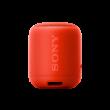 Sony SRS-XB12 R Hordozható BLUETOOTH hangsugárzó