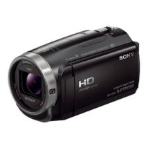 Sony HDR-CX625 Handycam® - Akciós