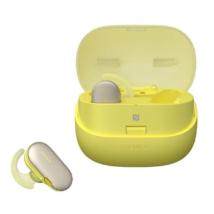 Sony WF-SP900 vezeték nélküli sportfejhallgató