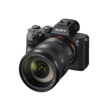 Sony Alpha 7 III kit (FE 24-105mm f/4 G OSS) ILCE7M3GBDI.EU